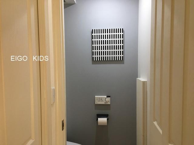 トイレ、男前風