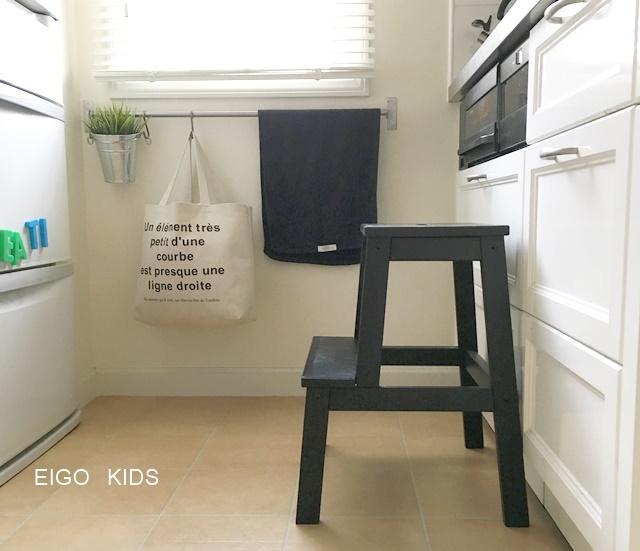 キッチン 脚立